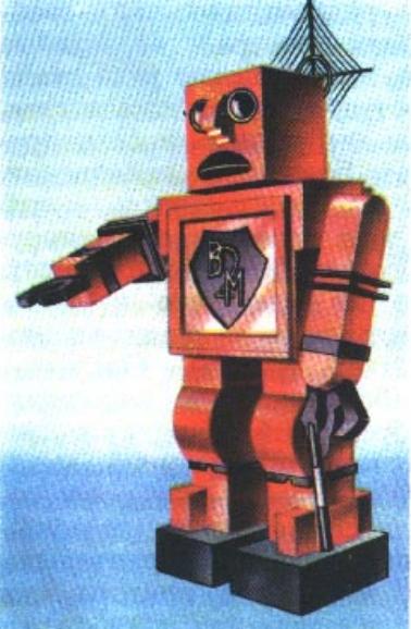 Первый советский робот «В2М»